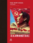 The New China