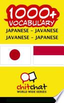 1000  Japanese   Javanese Javanese   Japanese Vocabulary Book