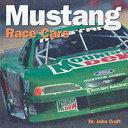 Mustang Race Cars