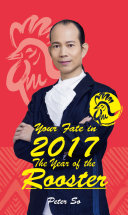 Your Fate in 2017 - The Year of the Rooster [Pdf/ePub] eBook