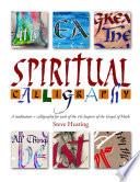 Spiritual Calligraphy
