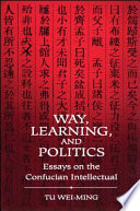 Way Learning And Politics