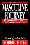 The Masculine Journey