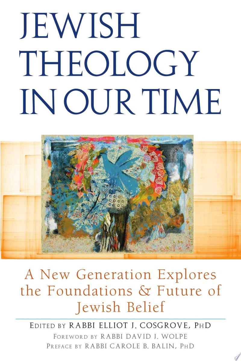 Jewish Theology in Our Time banner backdrop