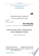 JB/T 6289-2005: Translated English of Chinese Standard. (JBT 6289-2005, JB/T6289-2005, JBT6289-2005)