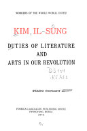 Duties of Literature and Arts in Our Revolution Book