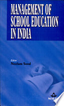 Management of School Education in India