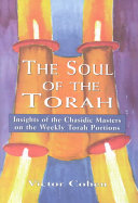 The Soul of the Torah
