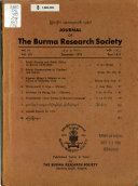 Journal Of The Burma Research Society
