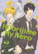 Hitorijime My Hero 2 image