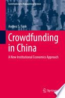 Crowdfunding in China Book