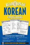 Read ; Speak Korean for Beginners (Book W/Audio CD)