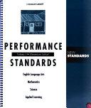 Performance Standards  Elementary school