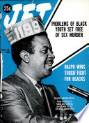 Aug 14, 1969
