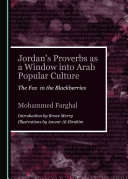 Jordan's Proverbs as a Window into Arab Popular Culture Pdf/ePub eBook