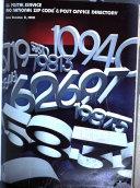 National Zip Code   Post Office Directory