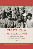 Creating the Intellectual