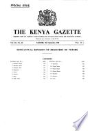 1958年9月5日