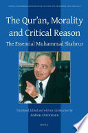 The Qur  an  morality and critical reason Book PDF