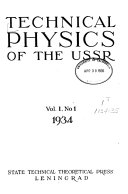 Technical Physics of the USSR  Book