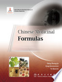 Chinese Medicinal Formulas