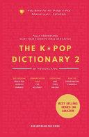 The KPOP Dictionary 2