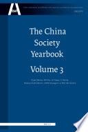 The China Society Yearbook Volume 3