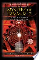 Mystery of Tammuz 17