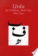Urdu for Children, Book 1