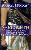 Shelometh Daughter of Yovov, Wife of Ephron
