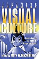 Japanese Visual Culture