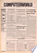 1986年9月1日