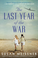 The Last Year of the War