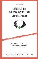 Lebanese 101