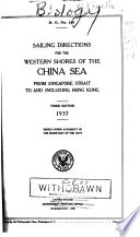 Sailing Directions for the Western Shores of the China Sea Book