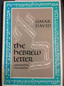 The Hebrew Letter