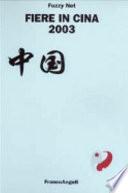 Fiere in Cina 2003