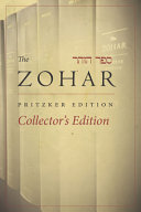 Zohar Collector s Edition