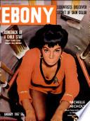 Jan 1967