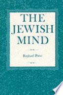 """The Jewish Mind"" by Raphael Patai"