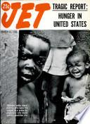 13 мар 1969