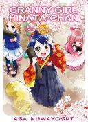 GRANNY GIRL HINATA-CHAN