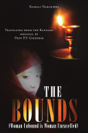 THE BOUNDS