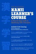The Kodansha Kanji Learner's Course