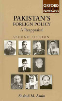 Pakistan S Foreign Policy