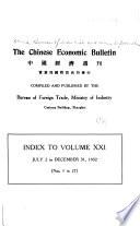Chinese Economic Bulletin