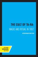Pdf The Cult of Tara