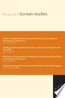 The Journal of Korean Studies, Volume 15, Number 1 (Fall 2010)