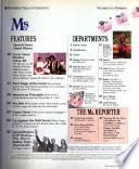 Ms. Magazine  , Band 17