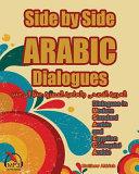 Side by Side Arabic